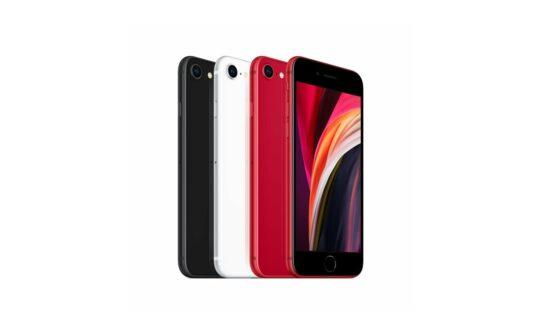 iPhone SE ozellikleri neler teknosa
